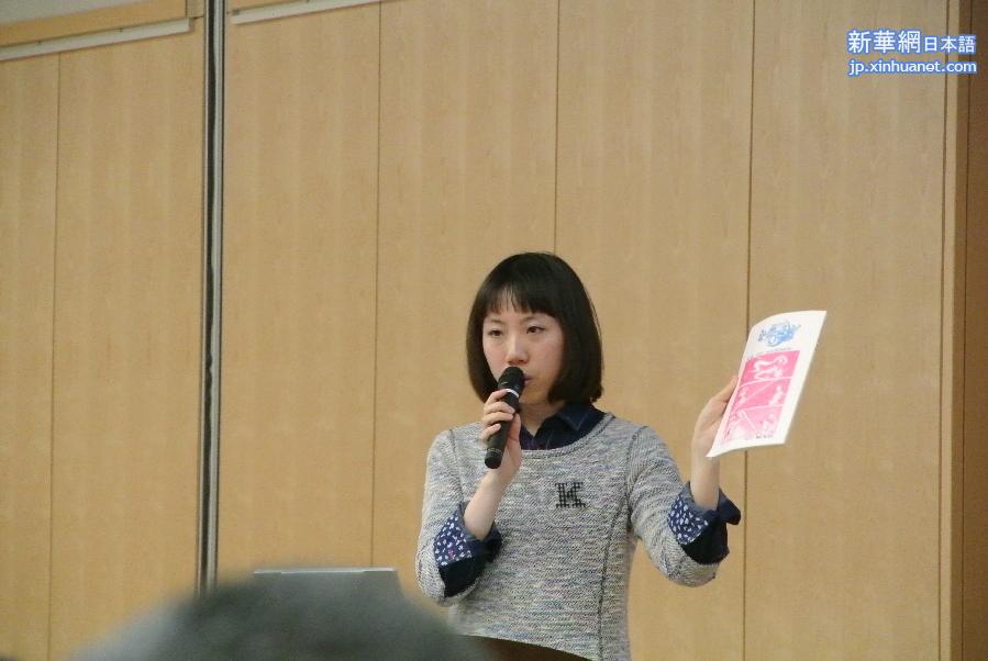 劉セイラの画像 p1_5