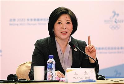 北京冬季五輪招致 IOC評価委員会が視察のため今日から訪中