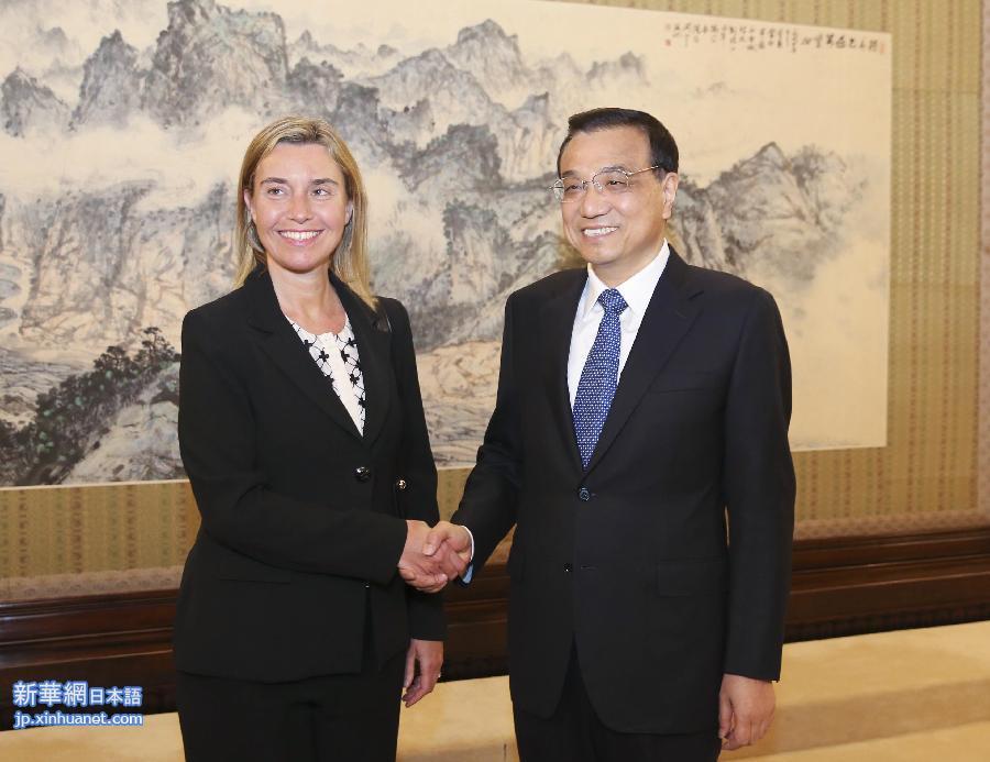 欧州連合外務・安全保障政策上級代表