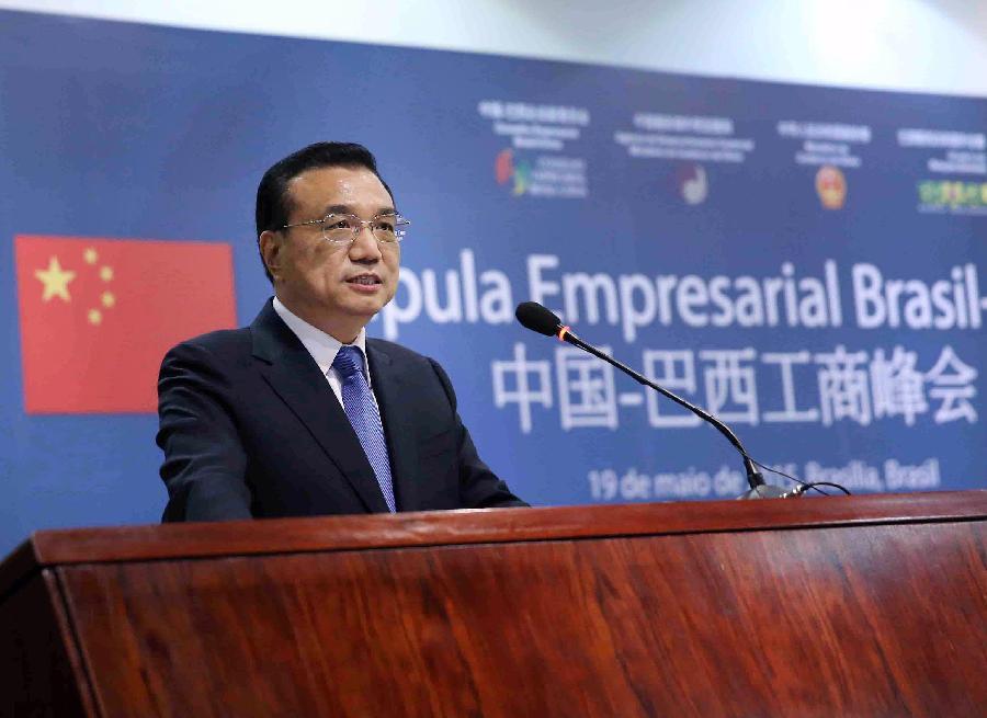 李克強総理、中国・ブラジル商工業サミットに出席し、挨拶する 李克強総理、中国・ブラジル商工業サミ
