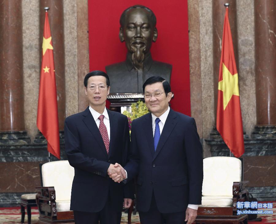 張高麗氏、ベトナム国家主席と会見