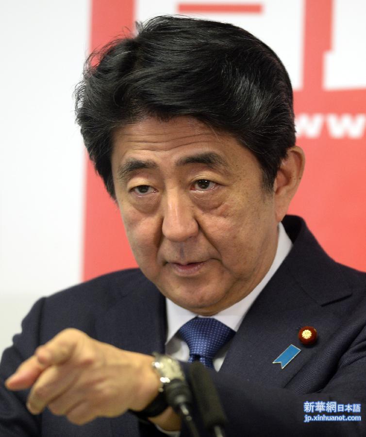 日本自民党が安倍晋三の総裁再任を公式発表