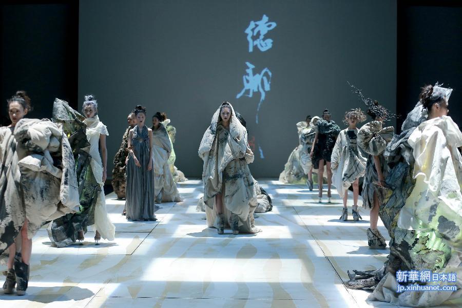 (晚報)(1)馬德帆藝術作品發佈會在北京舉行