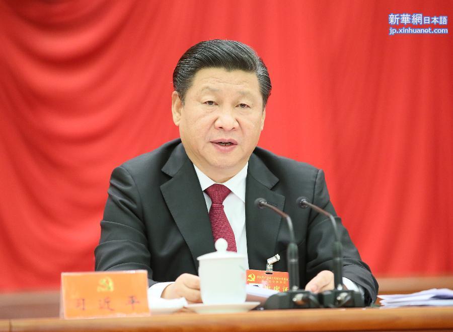 (時政)(2)中國共產黨第十八屆中央委員會第五次全體會議在京舉行