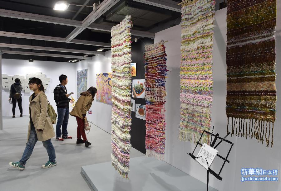 (社會)(2)第十屆中國北京國際文化創意產業博覽會展覽會開展