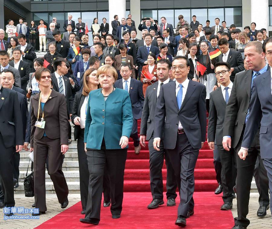 (XHDW)(1)李克強與德國總理默克爾共同參觀合肥學院