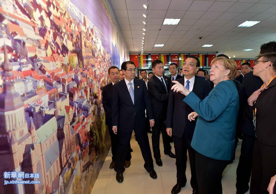 (XHDW)(2)李克強與德國總理默克爾共同參觀合肥學院