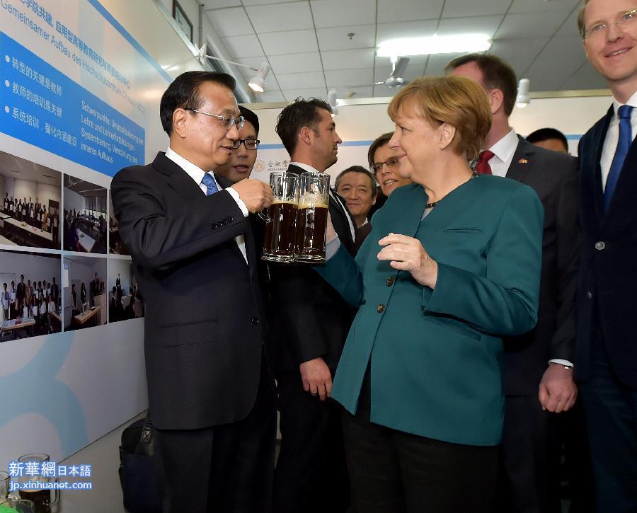 (XHDW)(3)李克強與德國總理默克爾共同參觀合肥學院