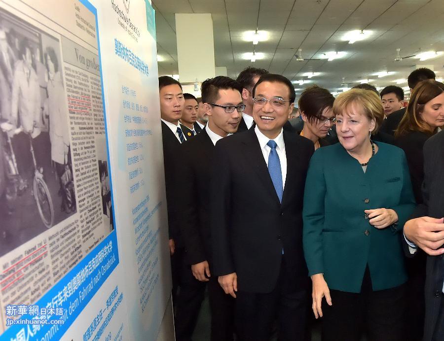 (時政)李克強與德國總理默克爾共同參觀合肥學院