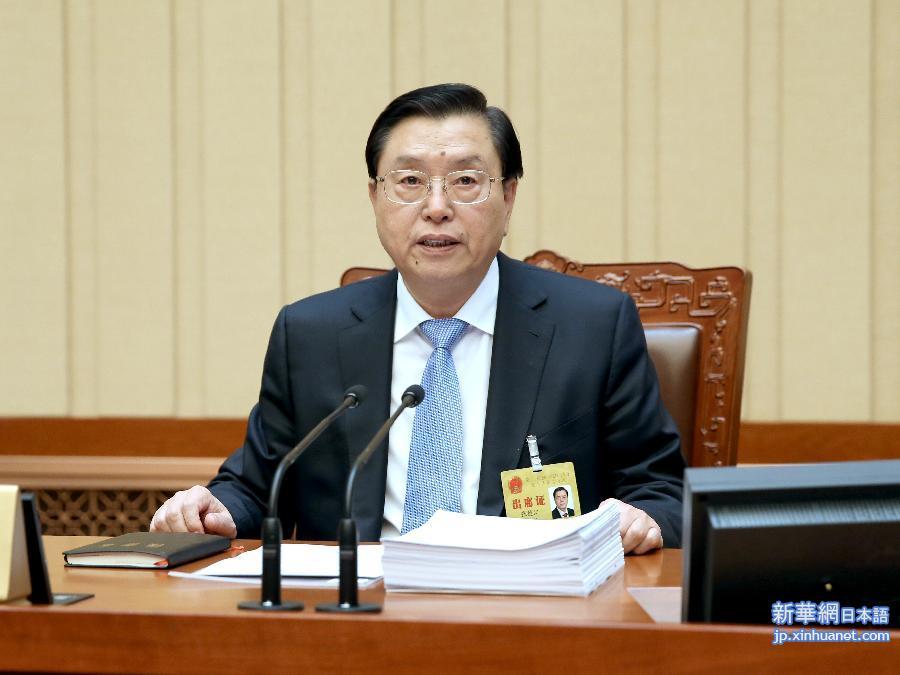 (時政)(1)十二屆全國人大常委會第十七次會議在京舉行