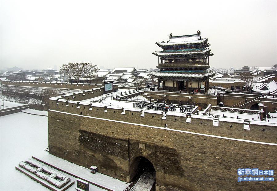 平遥古城の画像 p1_40
