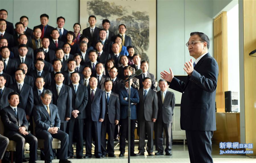 (時政)(1)李克強接見全國政府秘書長和辦公廳主任會議全體代表