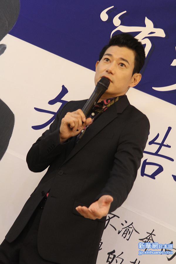 矢野浩二の画像 p1_36