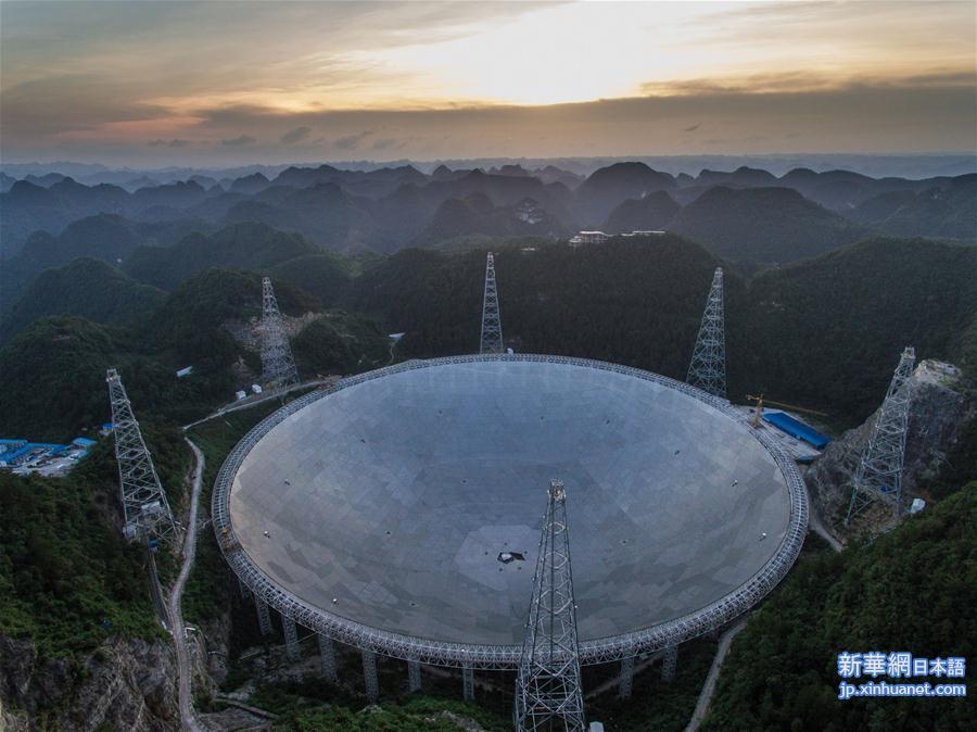 500メートル球面電波望遠鏡 絶景...
