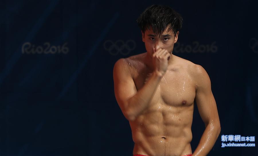 リオ五輪の男子3m板飛び込み、曹縁選手が優勝_新華網日本語