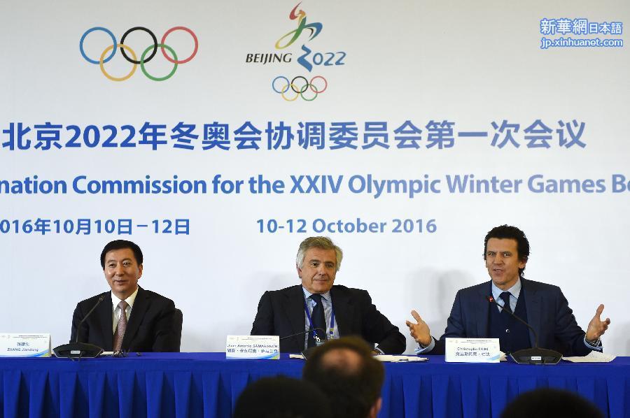 国際オリンピック委員会、北京冬季オリンピック協調委員会は北京五輪の準備活動は正しい軌道に乗ったと評価