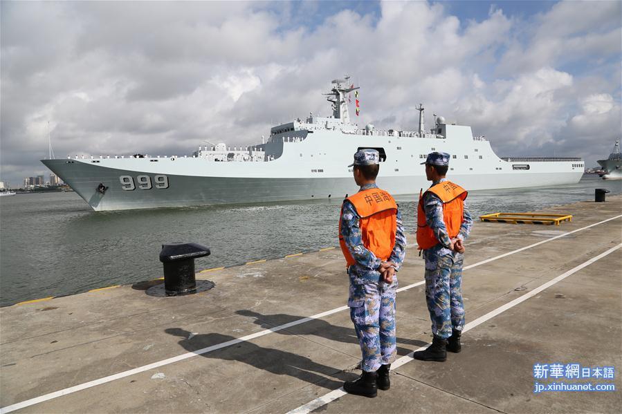 在ジブチ中国人民解放軍保障基地...