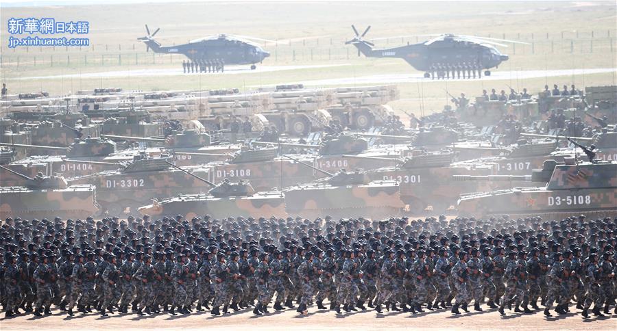 中国人民解放军创设90周年祝贺阅兵式は朱日