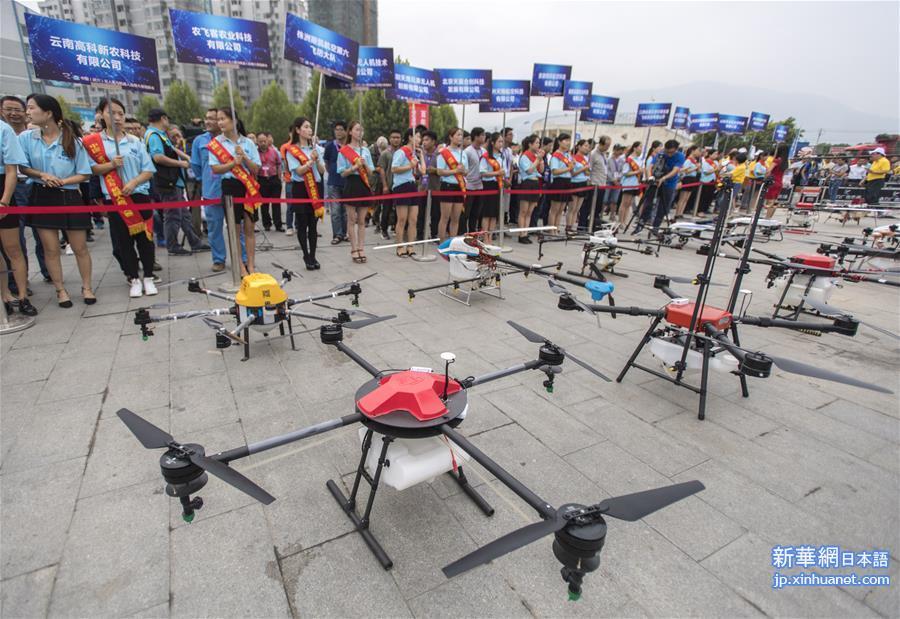 (社会)(1)中国(武穴)无人机与机器人应用大赛植保无人机决赛在湖北武穴举行