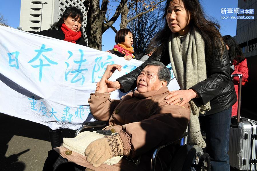 重慶大爆撃賠償請求訴訟