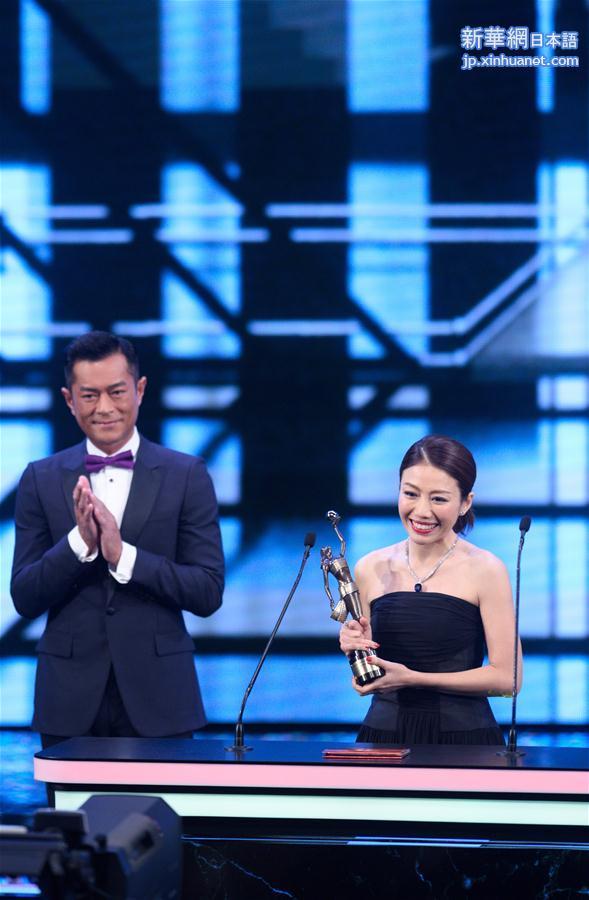 第37回香港電影金像奨授賞式行わ...