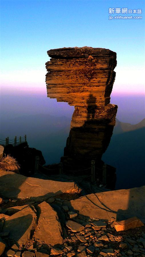 梵浄山の画像 p1_14