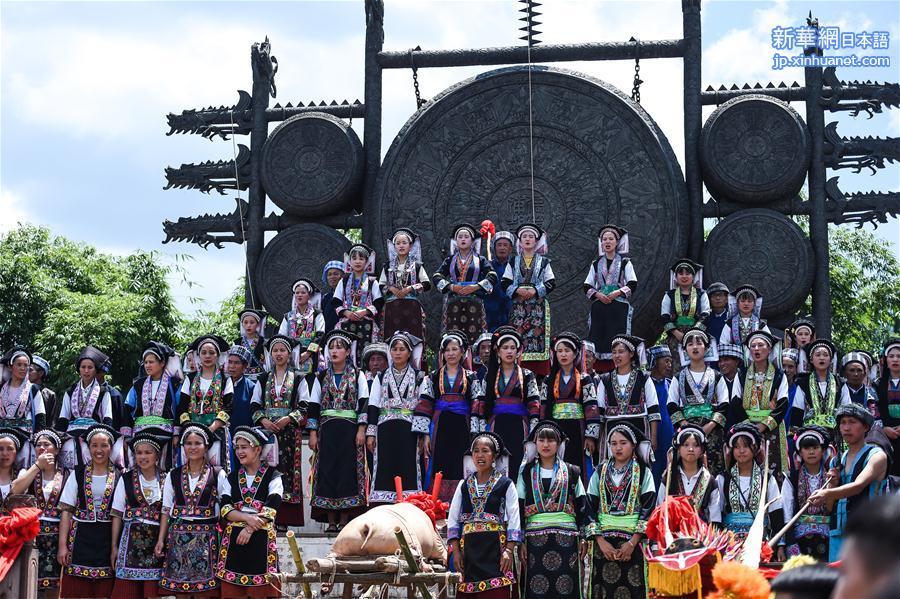 六月六」祭りを祝うプイ族 貴州...