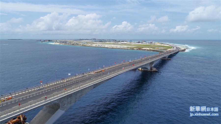 中国・モルディブ友好大橋が正式...