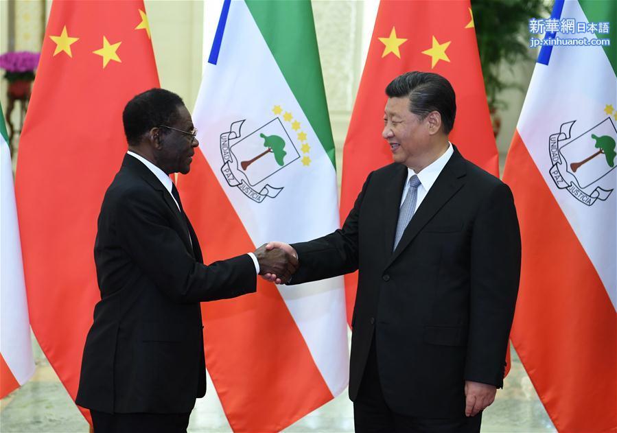 習近平主席、赤道ギニアのヌゲマ大統領と会見