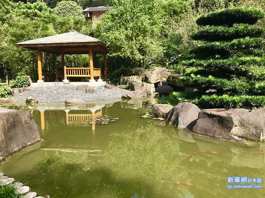中国西南部の本格的な日本庭園を...