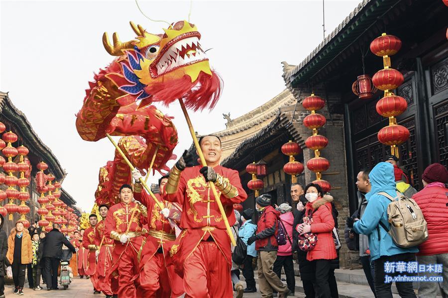 春節 中国
