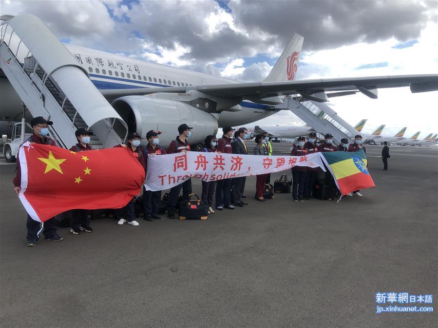 エチオピア 中国