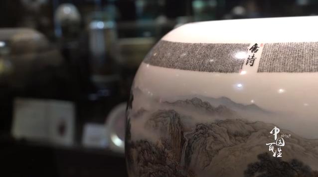 【映像】中国庶民の物語 「陶瓷微書」に込めた思い