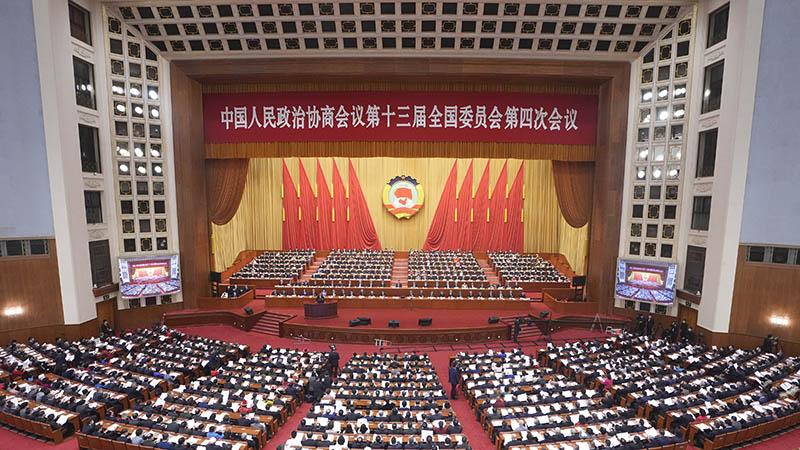 【両会】政協第13期全国委第4回会議が開幕