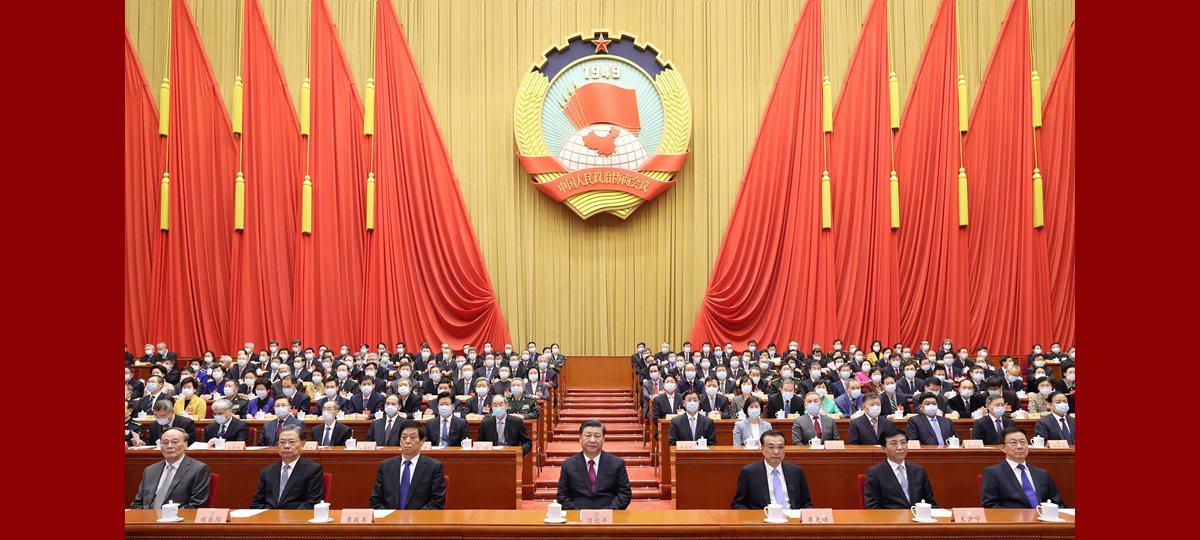 【両会】政協第13期全国委第4回会議、北京で閉幕