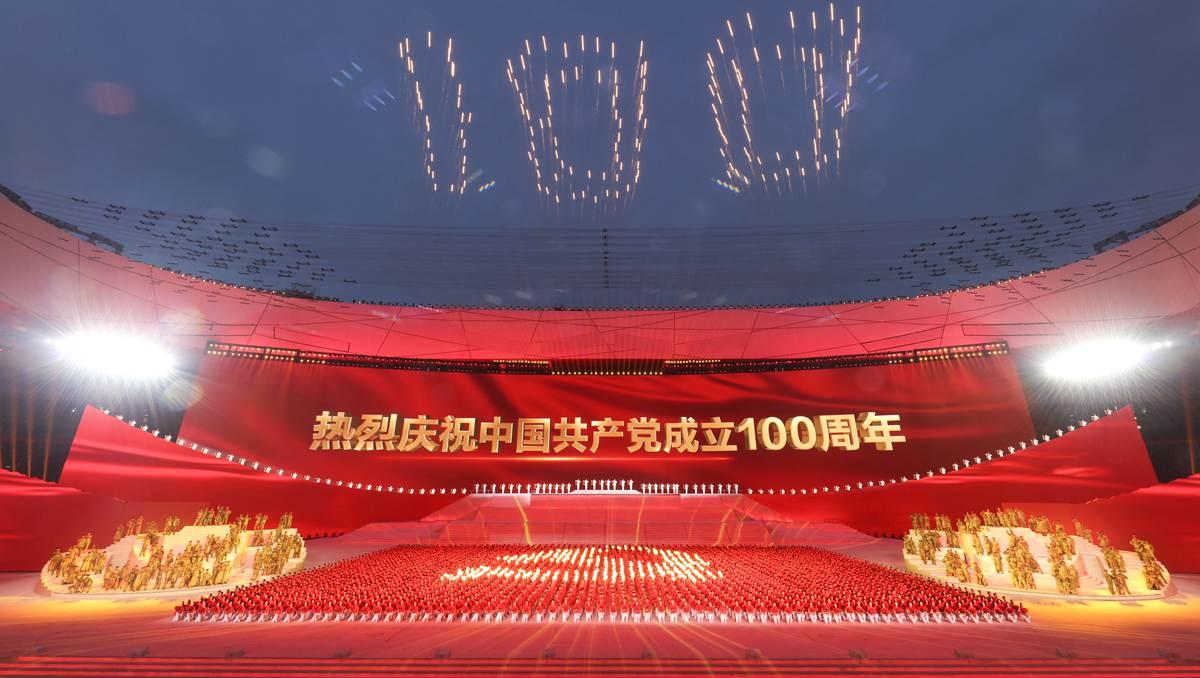 北京で中国共産党創立100周年祝う文芸公演