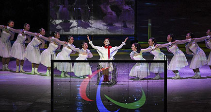 北京大会へ向け始動 冬季パラリンピック大会