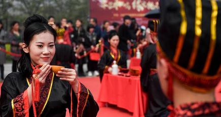 安徽省、大規模な漢式合同結婚式を開催