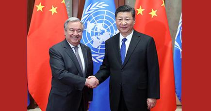 習近平主席、国連のグテーレス事務総長と会見