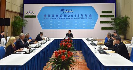 ボアオ・アジアフォーラム2018年年次総会コンサルタント委員会会議が開催