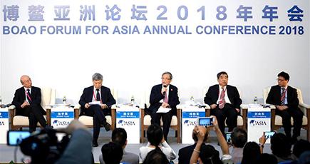 ボアオ・アジアフォーラム2018年年次総会記者会見並びに基調報告発表会が開催