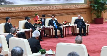 李克強総理、日本国際貿易促進協会の河野洋平会長らと会見