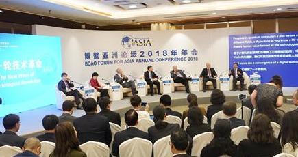 【ボアオ・アジアフォーラム】サブフォーラム「新ラウンドの科学技術革命」開催