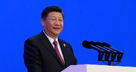 【ボアオ・アジアフォーラム】習近平主席が2018年年次総会開幕式で基調演説