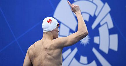 第18回アジア大会 中国の孫楊が優勝 競泳男子400m自由形