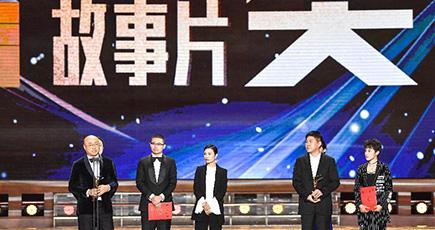 第14回長春映画祭が閉幕