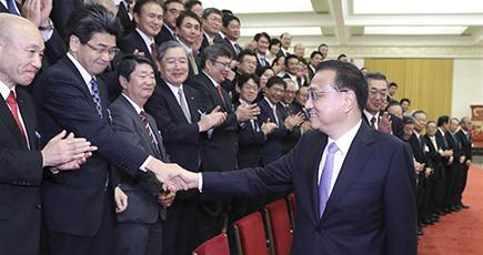 李克強総理、日本経済界訪中団と会見