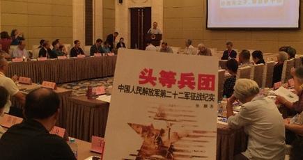 中国の「将軍大使」、誕生百周年を迎える