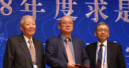 江雷中国科学院理化技術研究所教授に「求是傑出科学者賞」