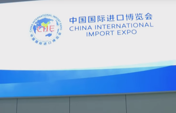 China's first import expo is incomparable: Panasonic official